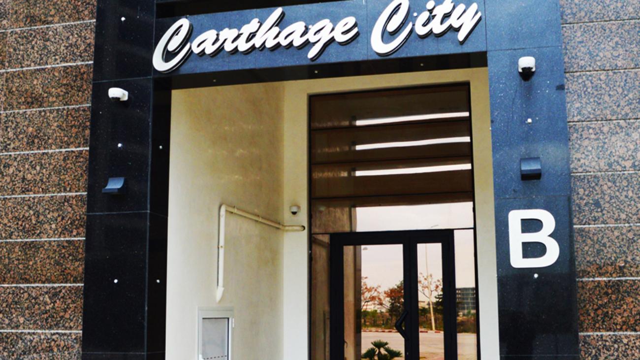 carthage-city