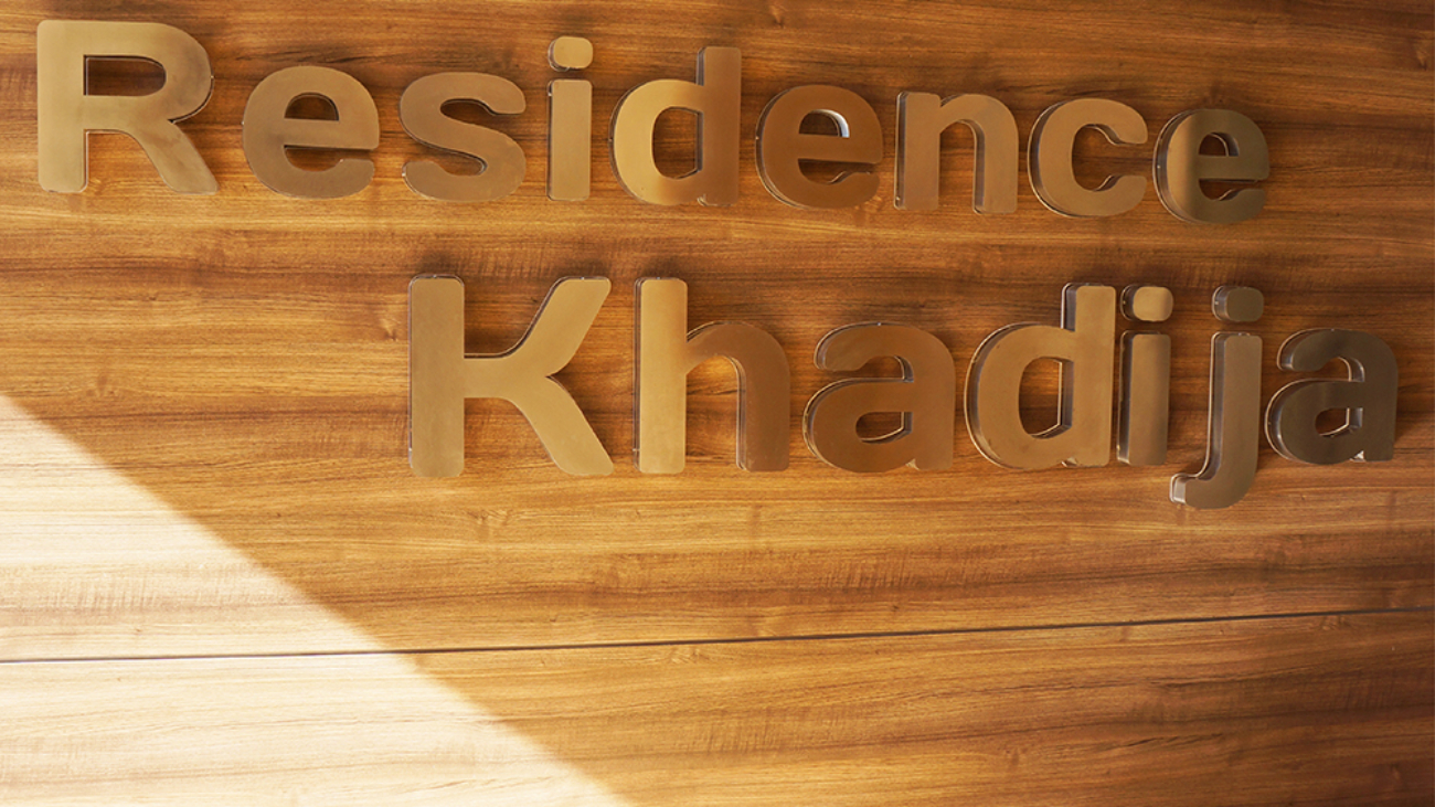khadija (2)