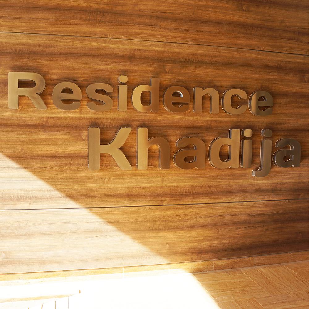 Résidence Khadija